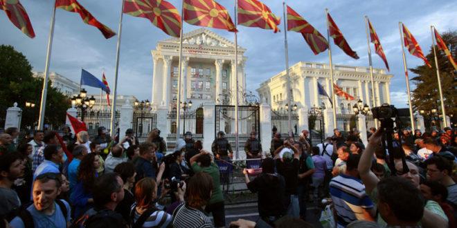 Шарени поново блокирали раскрснице у Скопљу 1