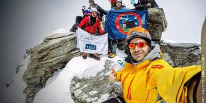 Српски алпинисти освојили врх Европе