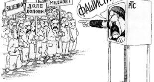 Видео поздрави Вучићу, Чеди прашку и баба Весни (видео)