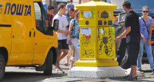 Београд: Поштари протестовали испред Главне поште због малих зарада и ускраћивања права на годишњи одмор 8