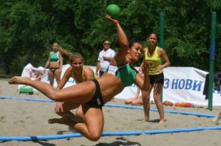 Почиње јубиларни новосадски турнир у рукомету на песку