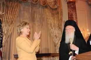 Покренути питање преиспитивања канона који дају примат Цариградској патријаршији!