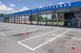 Ласта напушта Крагујевац - пола Шумадије без превоза