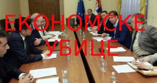 Доста је било: Подршка ММФ Влади Србије добра је за ММФ, а лоша по грађане Србије 9