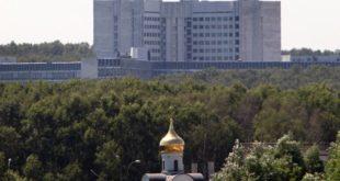 """Американци тврде да је руска обавештајна служба знатно повећала """"број операција"""" 4"""