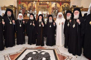 На Криту је патријарх Вартоломеј показао намеру да понови тужни пут западног папизма