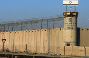 Израел усвојио контроверзни закон о НВО