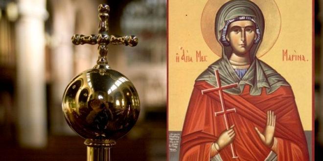 Данас је Света великомученица Марина – Огњена Марија 1