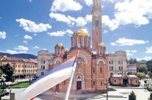 Српска објављује своје резултате пописа