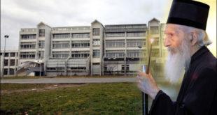 Министарство просвете одбило захтев ђака, наставника и директора гимназије у Раковици да понесе име патријарха Павла 8