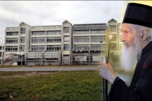 Министарство просвете одбило захтев ђака, наставника и директора гимназије у Раковици да понесе име патријарха Павла 11