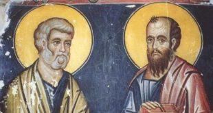 Српска православна црква и верници данас славе Петровдан