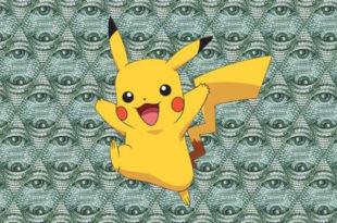 Чим пристанете да играте Pokemon Go - пристали сте да вас прати CIA