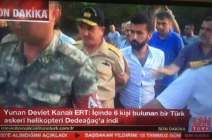 Да ли је турске пучисте у ствари неко увукао у замку?