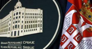 Србија: Под ХИТНО потребно формирање владе националног спаса!