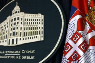 НИ МАЊЕ ЗЕМЉЕ НИ ВИШЕ МИНИСТАРА! У новој влади напредно-црвених лелемуда чак 18 министарстава 13
