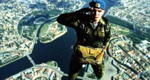 Дан десантних јединица Руске Федерације 6