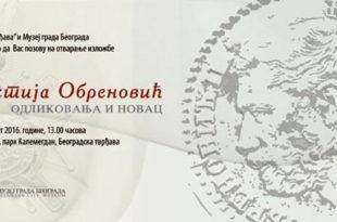 ЗАВИРИТЕ У СВЕТ ДИНАСТИЈЕ ОБРЕНОВИЋ Изложба одликовања и новца сутра на Калемегдану