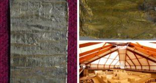 У Виминацијуму пронађене загонетне златне и сребрне магијске плочице (фото)