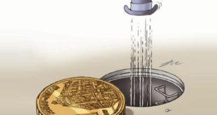 """""""Раст минималца и зарада у јавном сектору анулирани растом цена"""""""