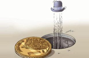 Србија: Ни повећан минималац није довољан за потрошачку корпу