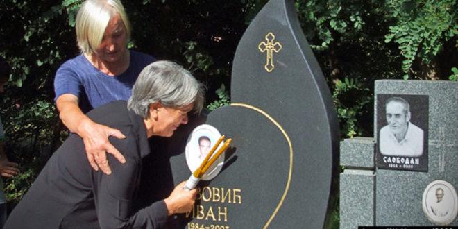 Мајка Сенка из Гораждевца (видео)