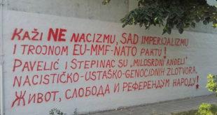 НОВИ САД: Графит против ЕУ, ММФ и НАТО трећи пут на Српском народном позоришту 4