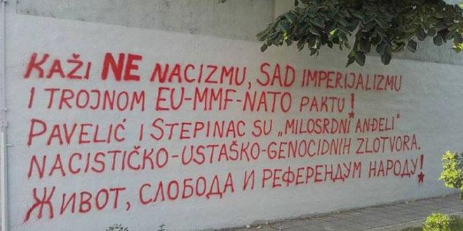 НОВИ САД: Графит против ЕУ, ММФ и НАТО трећи пут на Српском народном позоришту