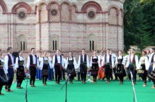 За српску традицију нема пара