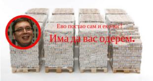 """Вучић се спрема да нас ували у још 11 милијарди евра дуга како би """"средио екологију"""" у Србији?! 16"""