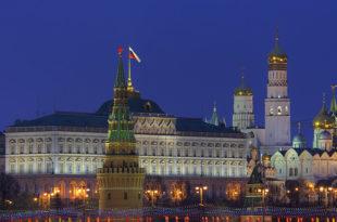 Дани Москве у Београду