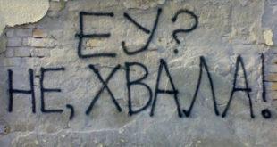 Огромна већина српског народа ни под каквим условима не жели интеграцију са Белом демонијом!