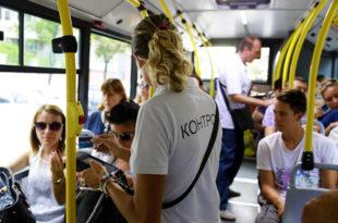 Шабић упозорио Београд да контролори у превозу немају право да утврђују идентитет путника без карте