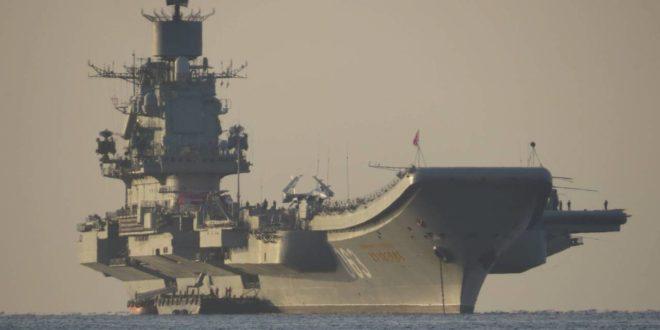 """Русија шаље носач авиона """"Адмирал Кузњецов"""" пред обале Сирије 1"""