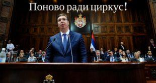 Подивљали режим без контроле јер у српском парламенту нема стварне опозиције 1