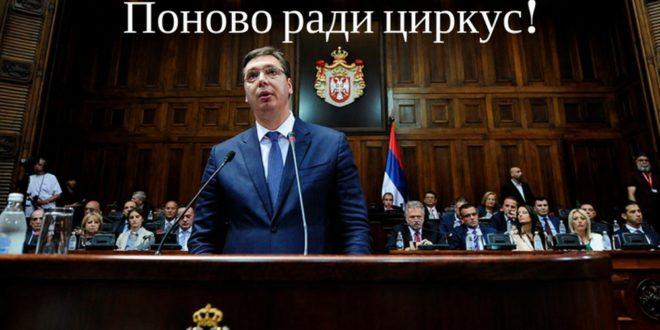 Подивљали режим без контроле јер у српском парламенту нема стварне опозиције