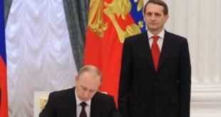 Сергеј Наришкин на челу руске СВР 3