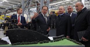 Путин најавио успешно тестирање војних обавештајних система 3