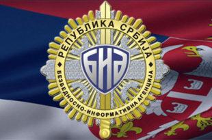 БИА ухапсила хрватског шпијуна у Београду