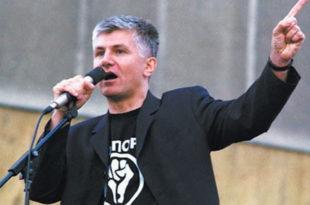 """Фондација """"Др Зоран Ђинђић"""" финансираће се од следеће године из државног буџета 1"""