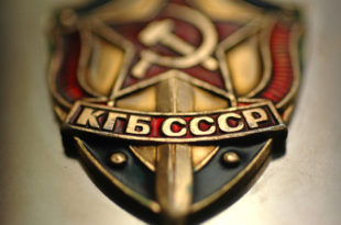 Путин прави нови КГБ