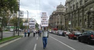 Одржан протест против содомитске параде (фото, видео) 5