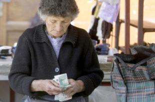 Да ли је Србија на путу економског колапса? Власт у облацима, народ у оковима 10