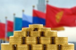 Ступио на снагу Споразум о слободној трговини између Србије и Евроазијске економске уније