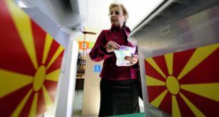 На помолу нова криза у Северној Македонији? 13