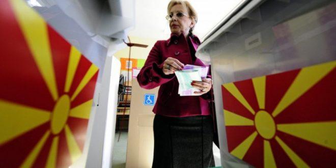 На помолу нова криза у Северној Македонији? 1