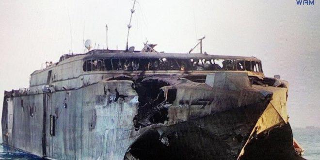 """Када """"босоноги"""" Хути ( из Јемена) објасне пар ствари морнарици Вучићевог шеика... (фото) 1"""