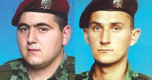 Случај убијених гардиста 15 година заглављен у предистражном поступку, адвокати породица пишу жалбу суду у Стразбуру 8