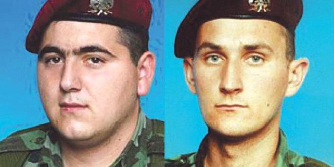 Случај убијених гардиста 15 година заглављен у предистражном поступку, адвокати породица пишу жалбу суду у Стразбуру 1