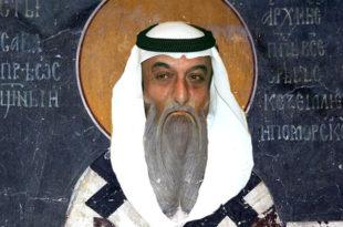 Влада Србије 27. јануар проглашава за Дан Светог Калифа бин Заједа Ал Нахајана 1